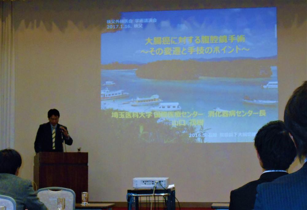 http://chichibu-med.jp/director/DSCN1429.JPG