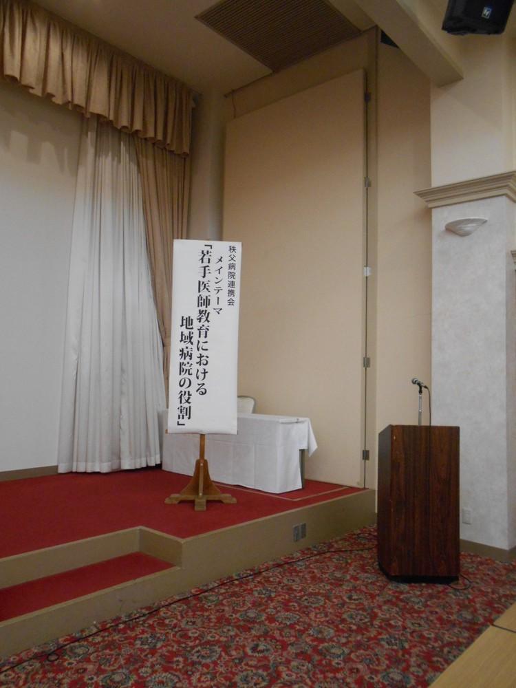 http://chichibu-med.jp/director/DSCN1847.JPG