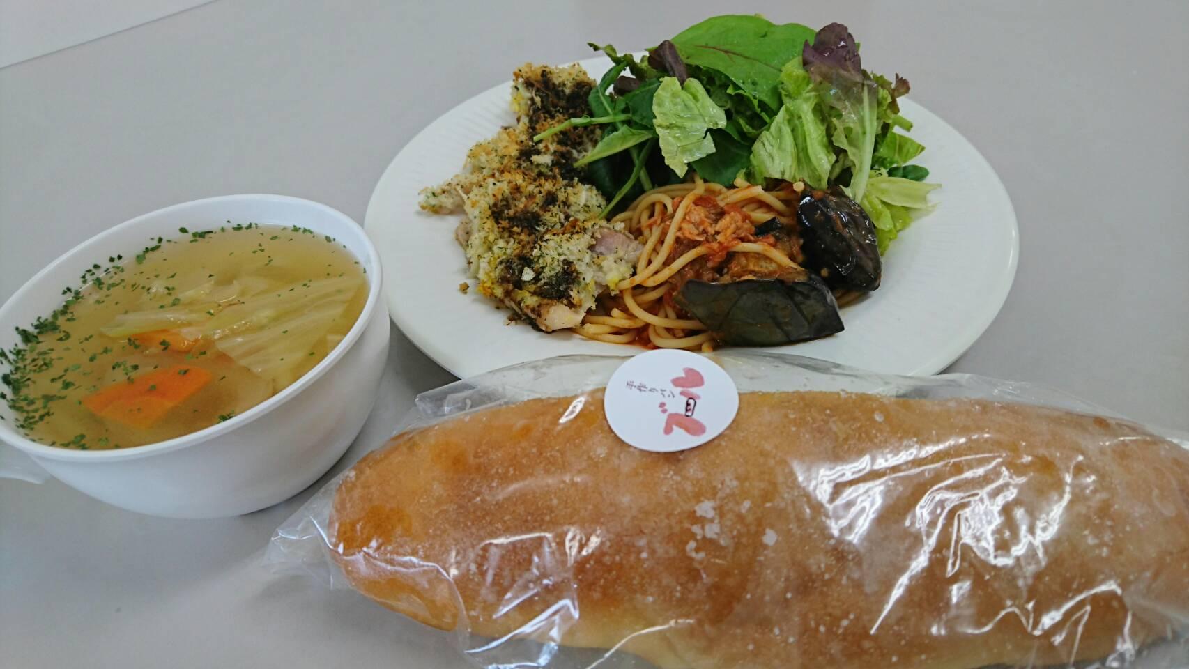 http://chichibu-med.jp/ndblog/IMG_7040.JPG