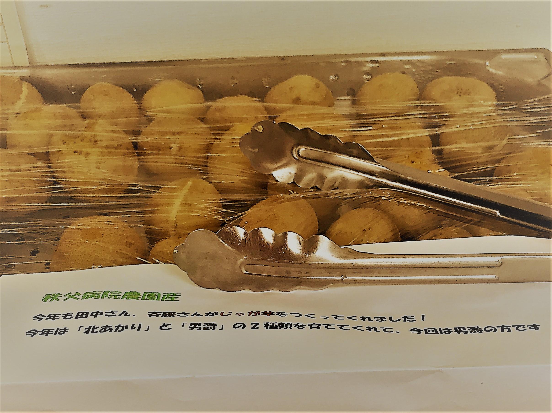 http://chichibu-med.jp/ndblog/IMG_7402.JPG