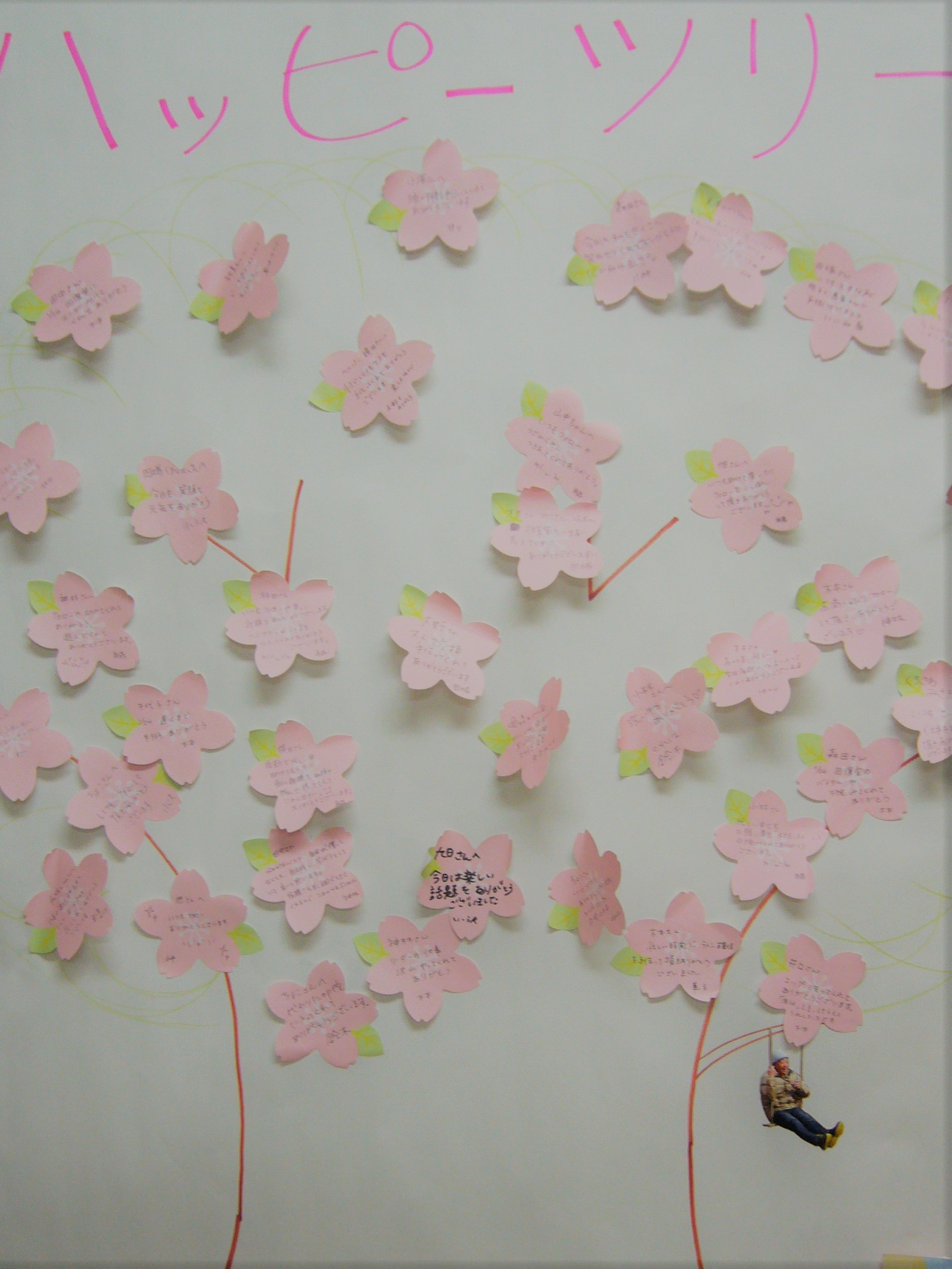 http://chichibu-med.jp/ndblog/P1030951.JPG