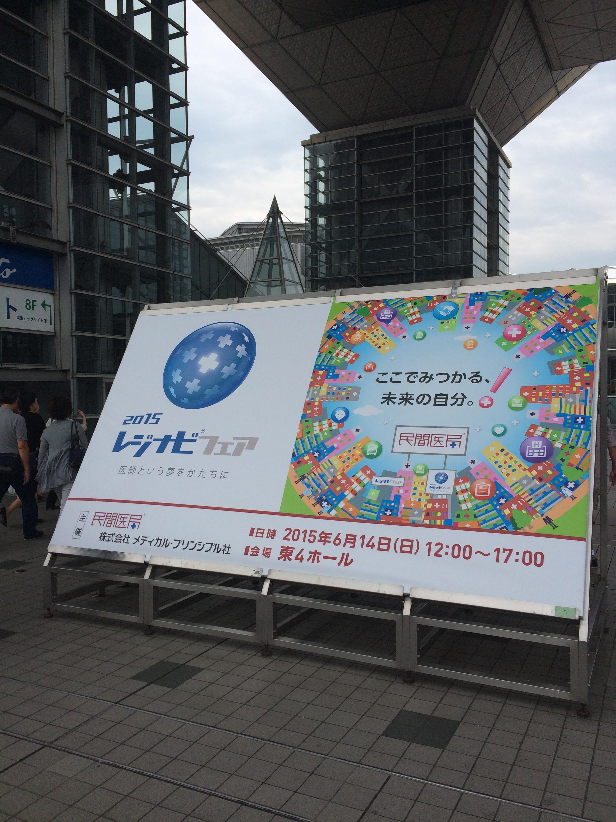 http://chichibu-med.jp/news/84517A19-8E05-445E-AD59-5B20E949A9EA.JPG