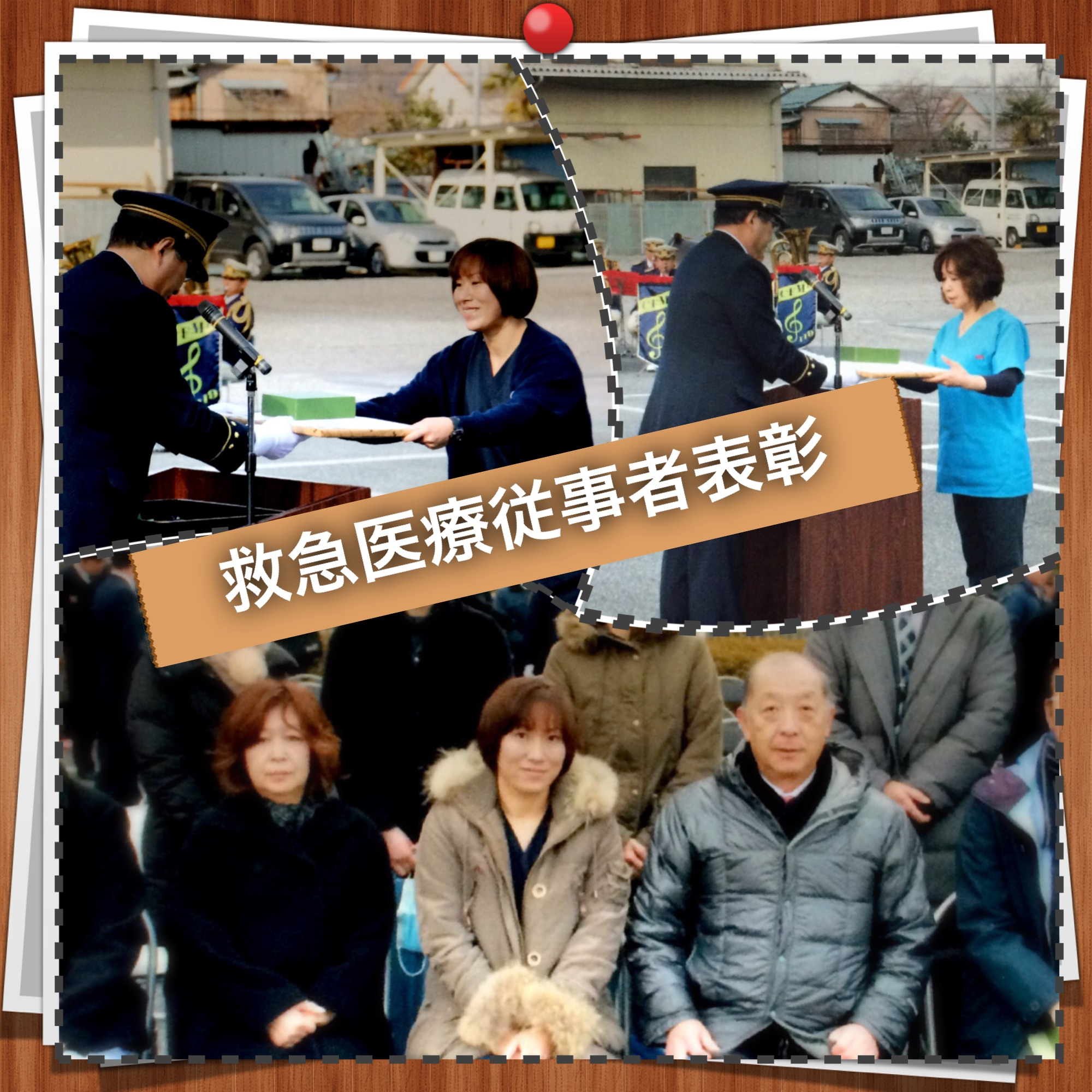 http://chichibu-med.jp/news/Image-1.jpg